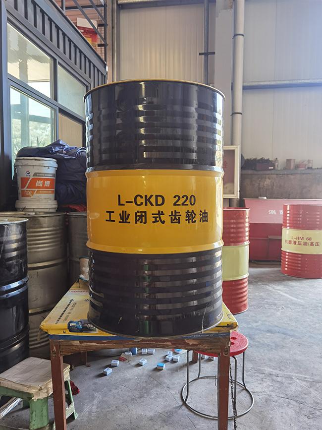 L-CKD-220-工业闭式齿轮油2.jpg
