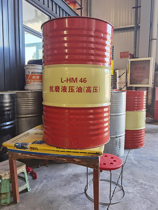 L-HM-46-抗磨液压油(高压)2.jpg