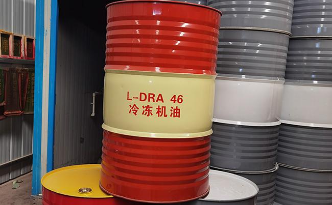 L-DRA-46-冷冻机油.png