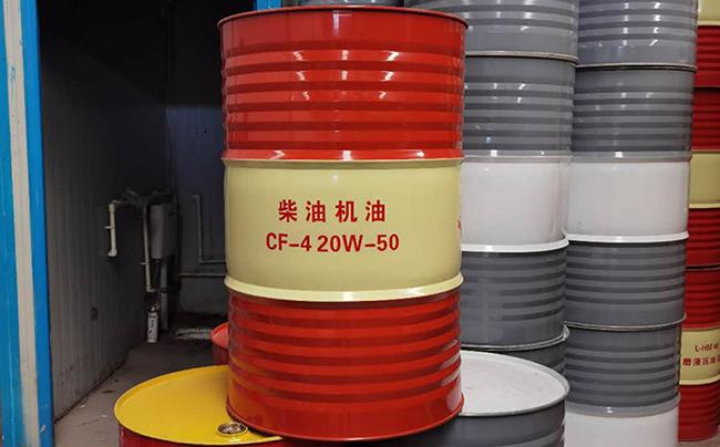 柴油机油-CF-4-20W-50.png