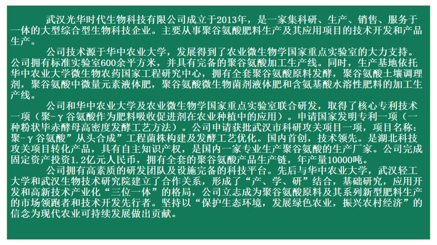 关于我们企业文化_02.png