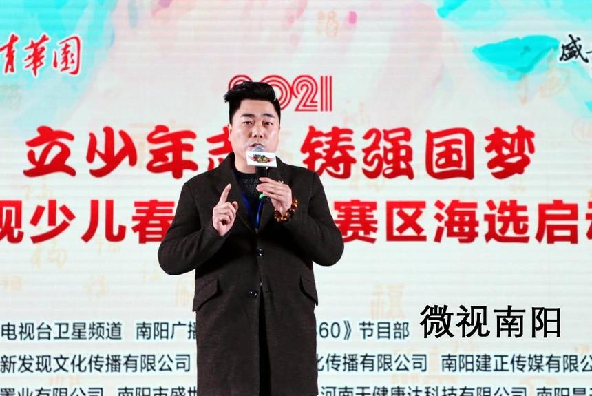 河南天健康达科技有限公司总经理王建军 拷贝.jpg