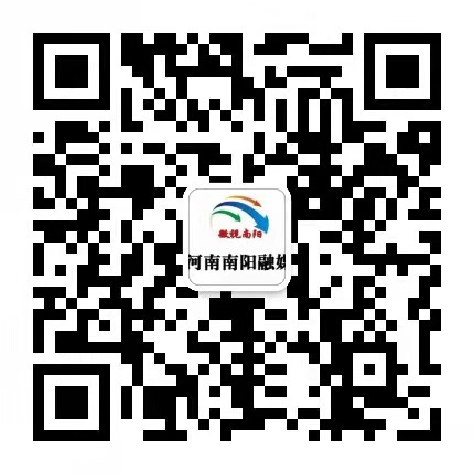 微信图片_20201218092738.jpg