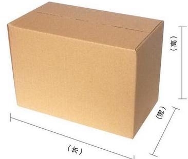 重庆纸箱.png