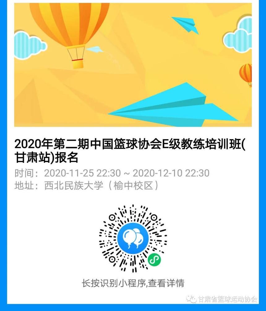 微信图片_202011261117576.jpg