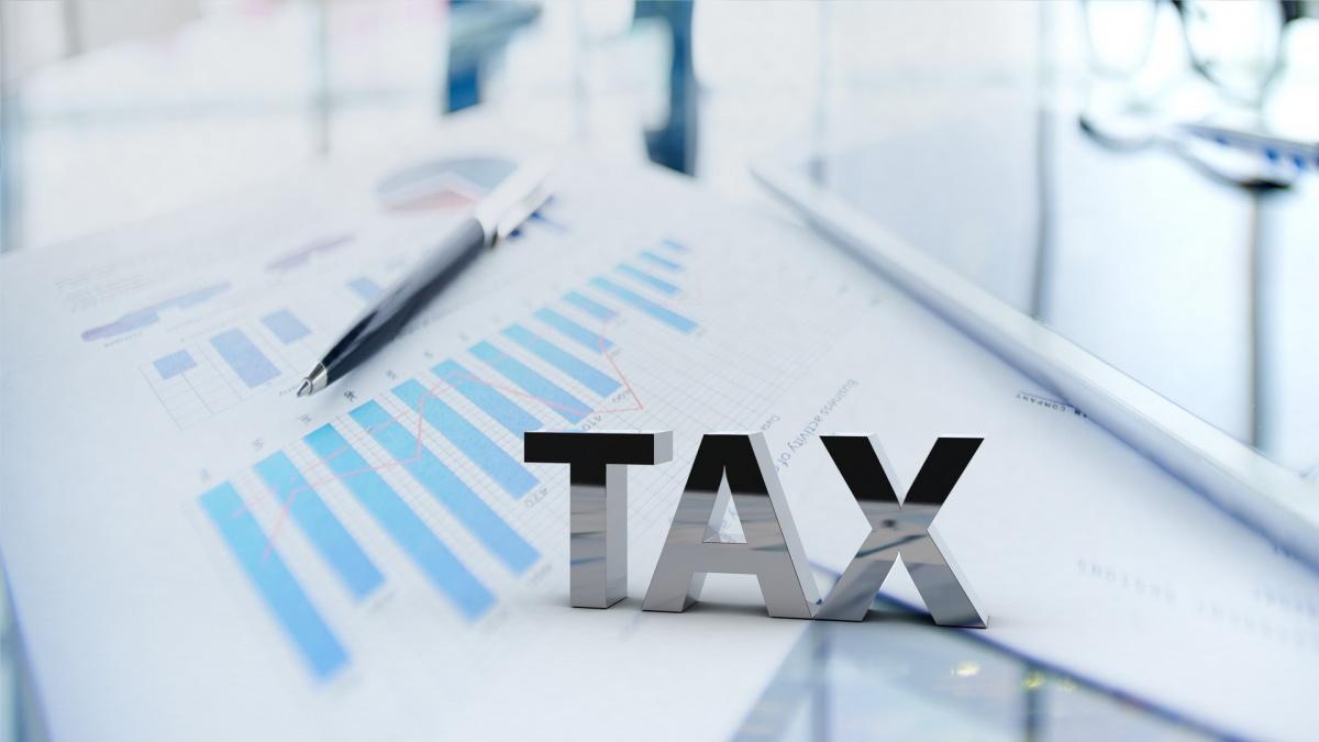 税务筹划是什么.jpg