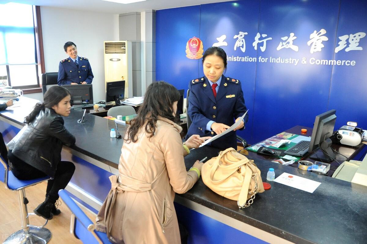 深圳公司注册地址可以是住宅吗.jpg