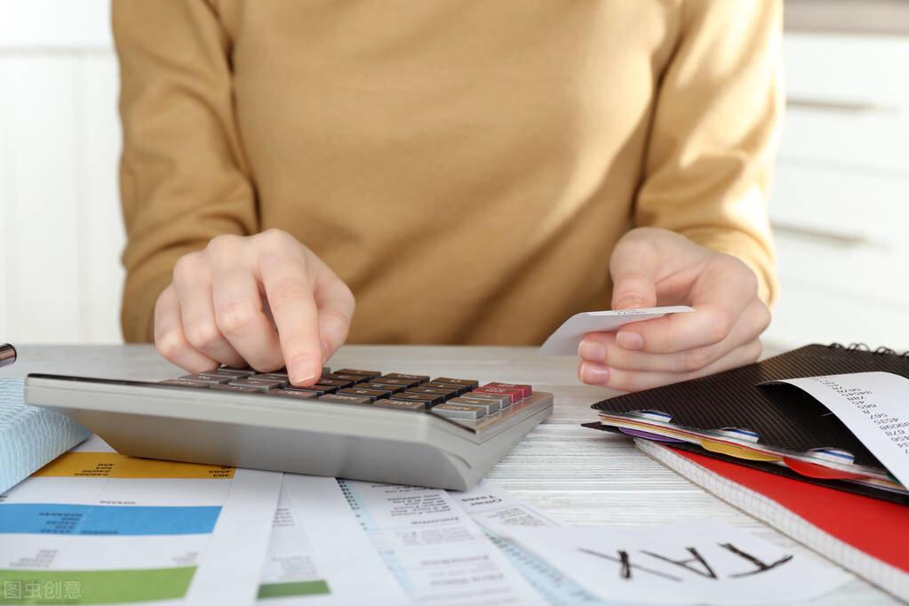 小规模纳税人税收优惠政策2021.jpg