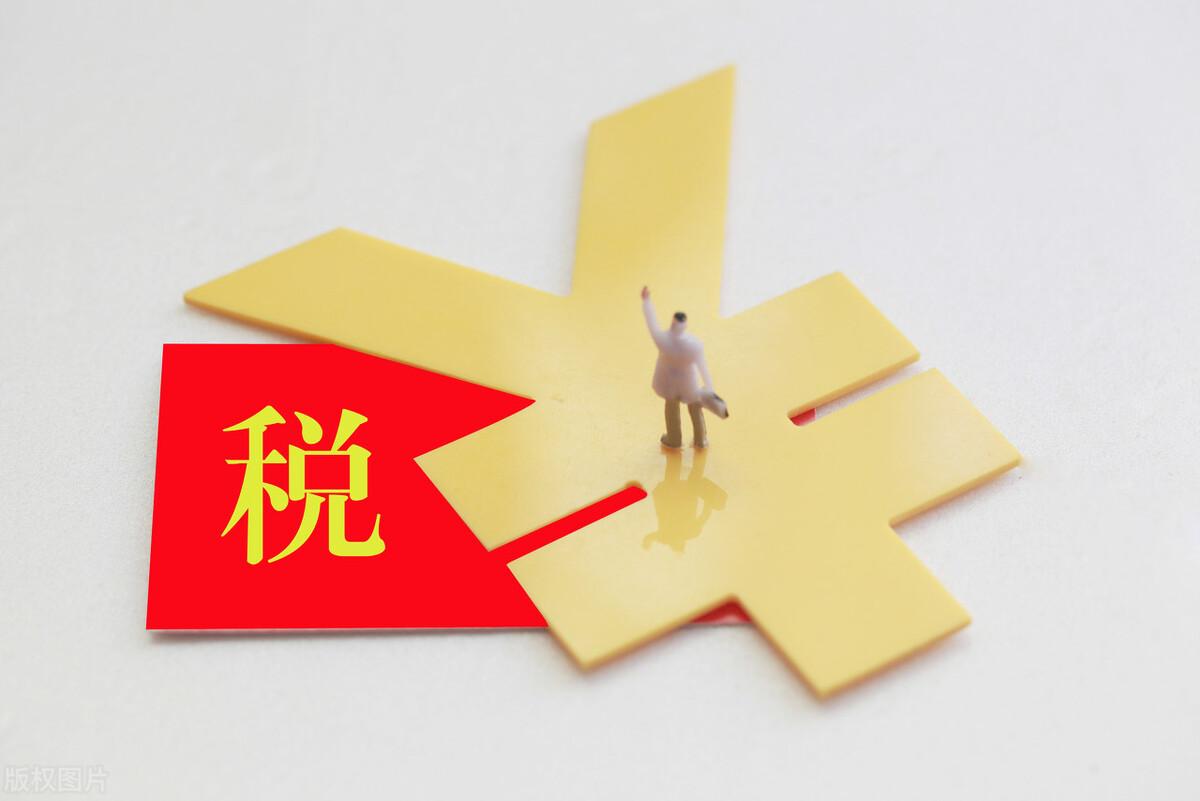深圳公司代理记账报税流程.jpg