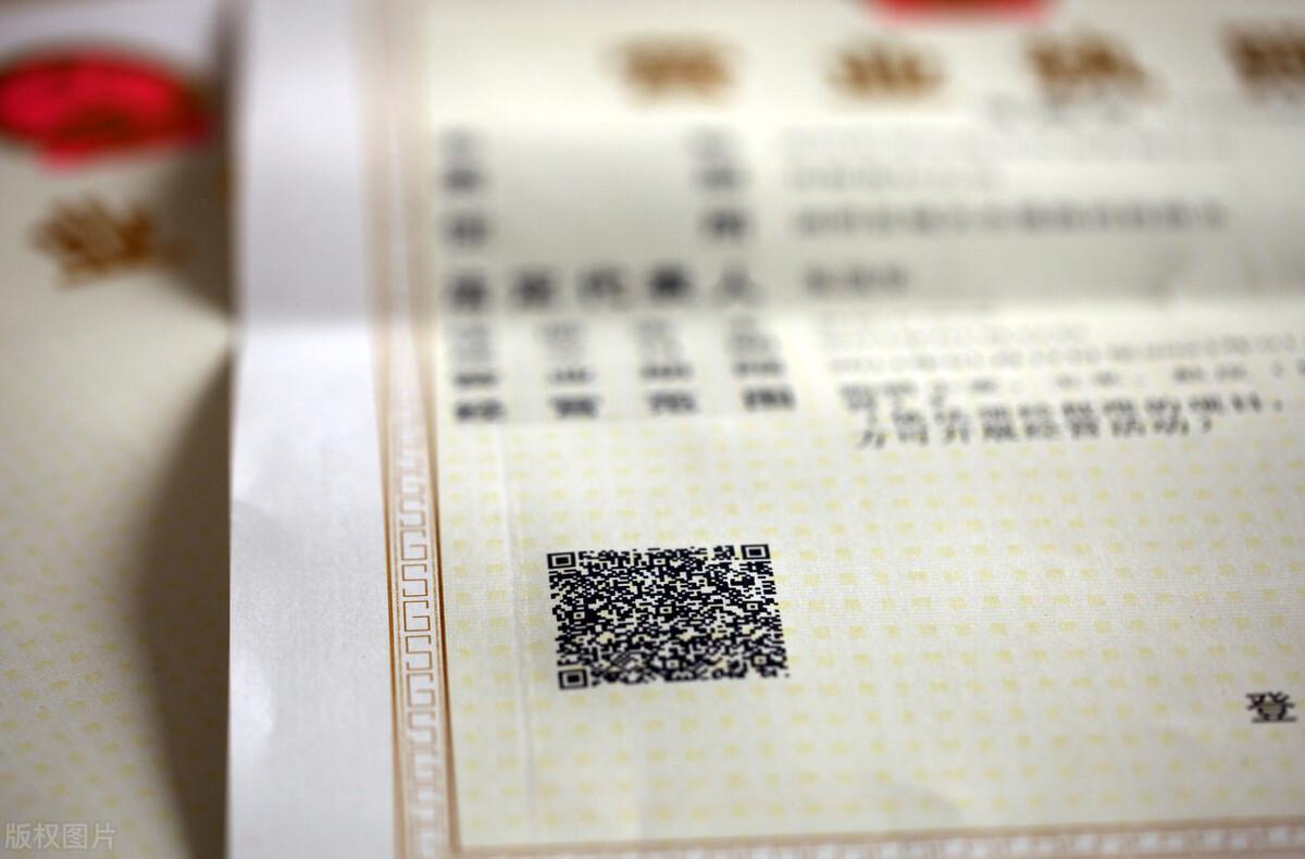 深圳公司注册资本填写须知.jpg