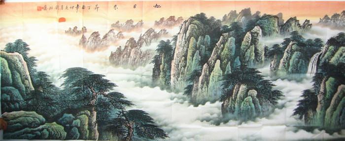 山水画.jpg