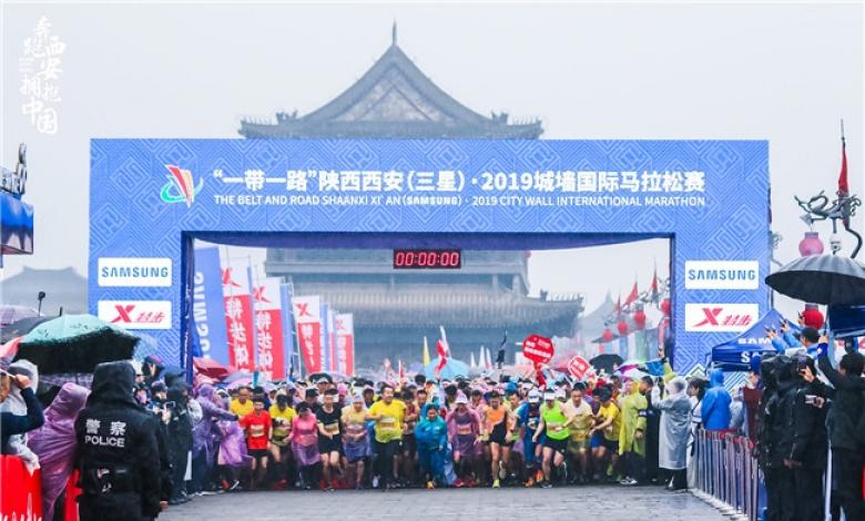 【西安三星】以实际行动促进陕西社会公益事业发展