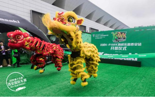 【10月1日开幕通稿】2020第十五届西安国际车展今日开幕!1039.jpg