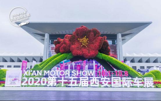 【10.9加图片】15年初心不改,再创西安车市高光时刻!450.png