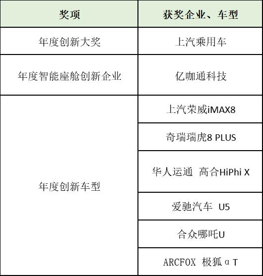F4E052C421C8DEC97D4380D59E598ADC95BAA39B_w530_h557 (1).png