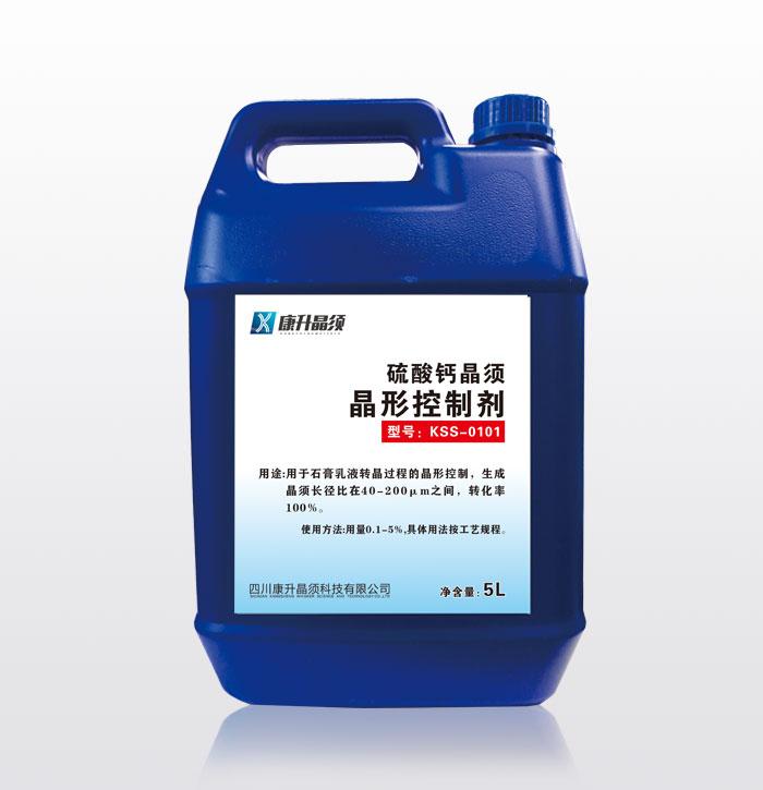 硫酸鈣晶須晶型控制劑KSS-0101.jpg