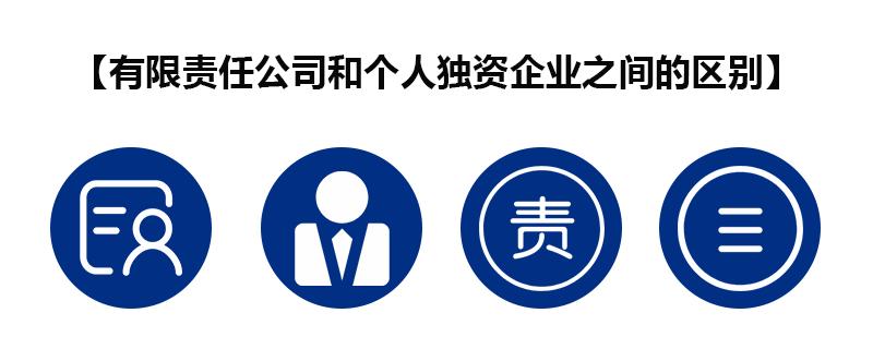 武汉代理记账报税
