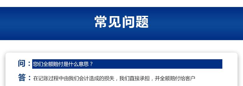 武汉营业执照代办