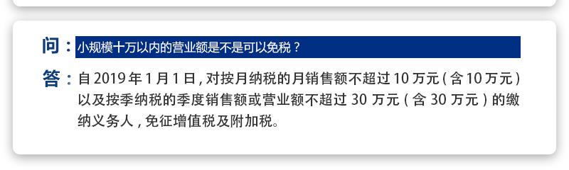 武汉公司变更