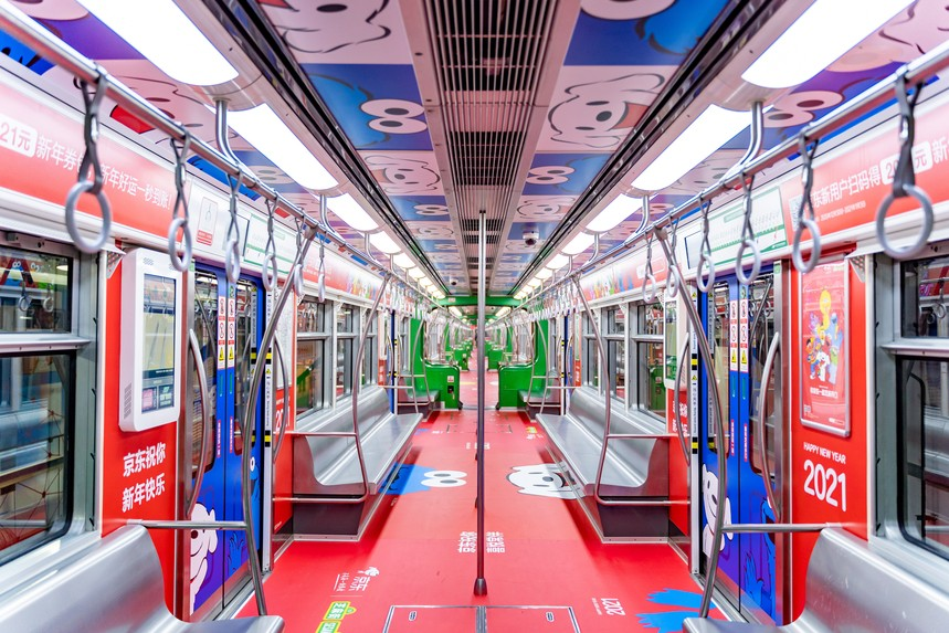 京东地铁车厢广告