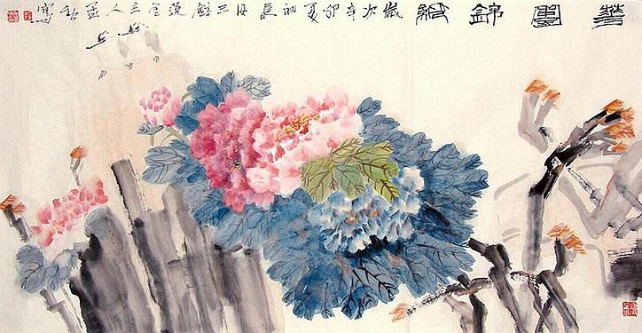 花团锦绣.jpg