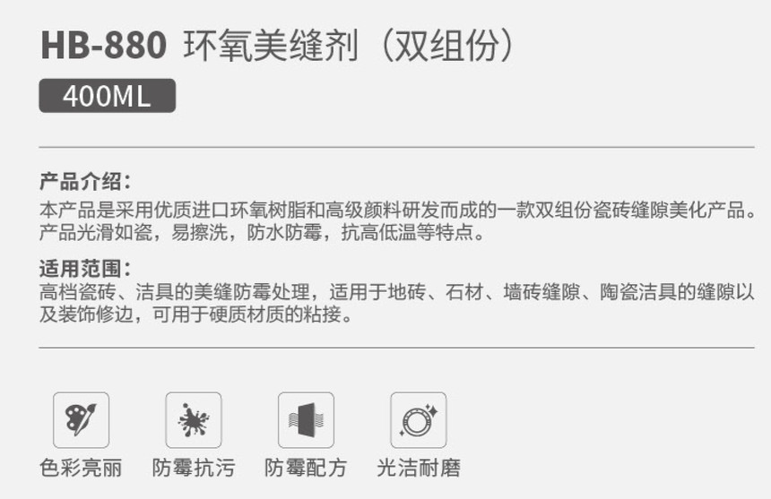 好霸产品画册--10_04.jpg