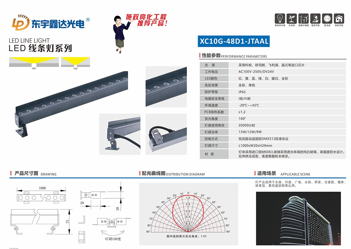 XC10G-48D1-JTAAL.jpg