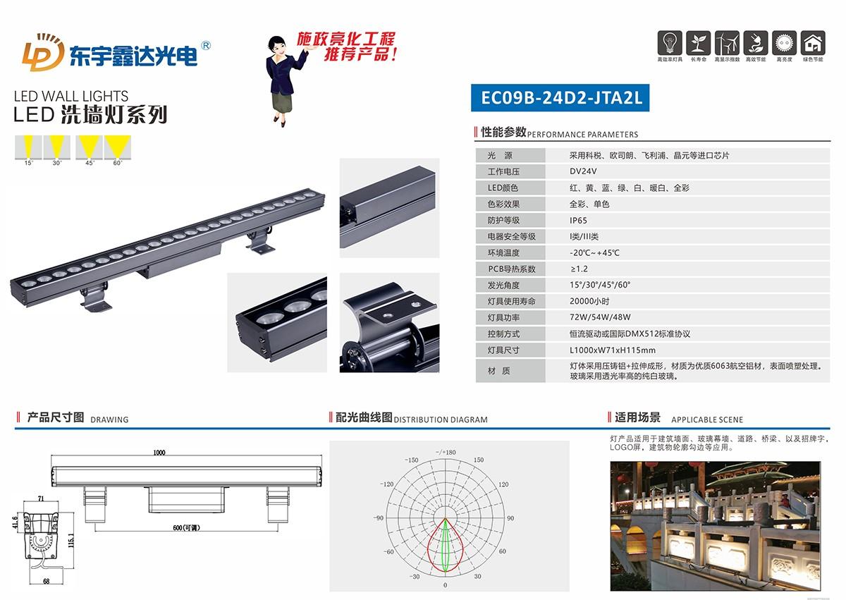 EC09B-24D2-JTA2L.jpg