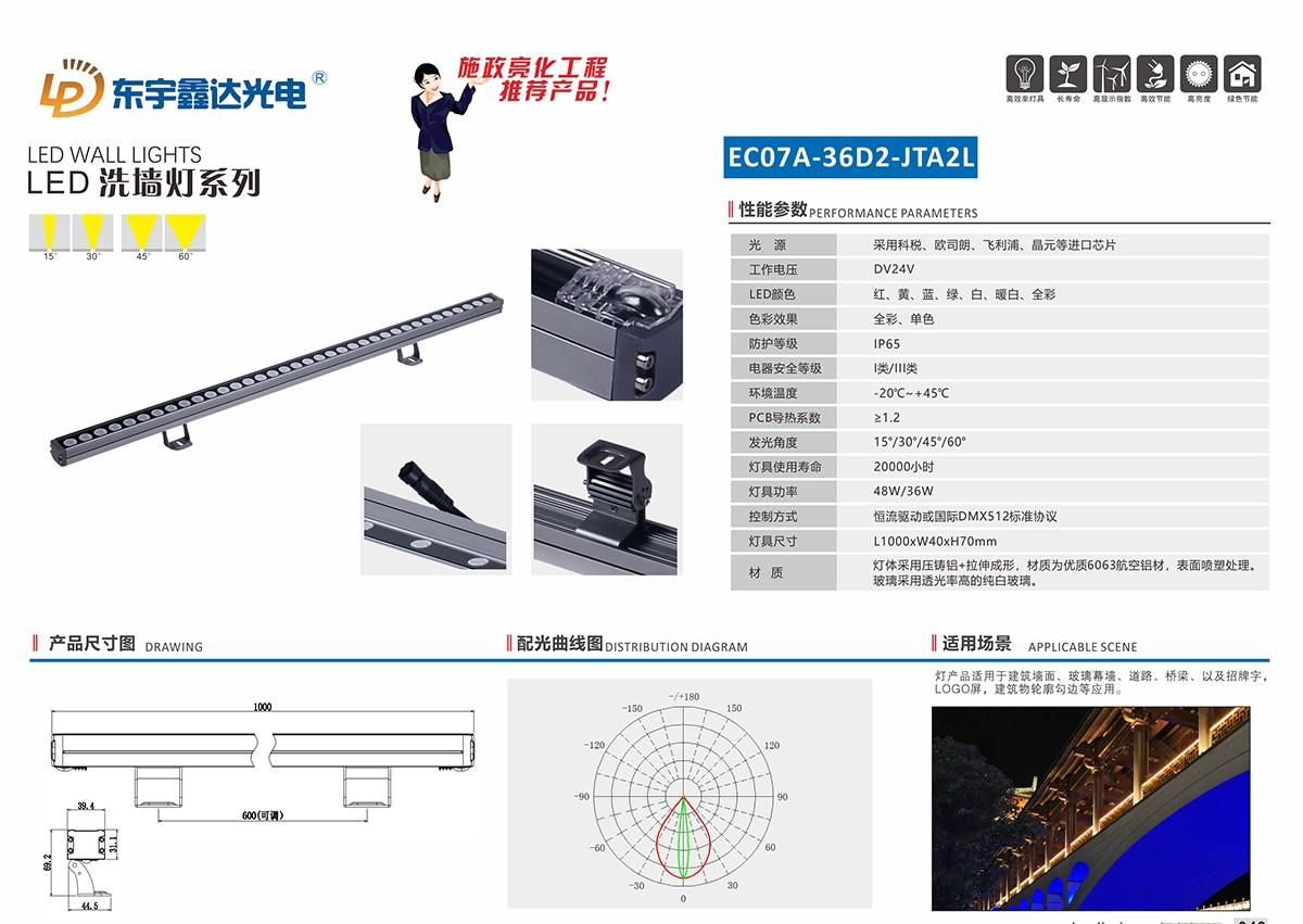 EC07A-36D2-JTA2L.jpg