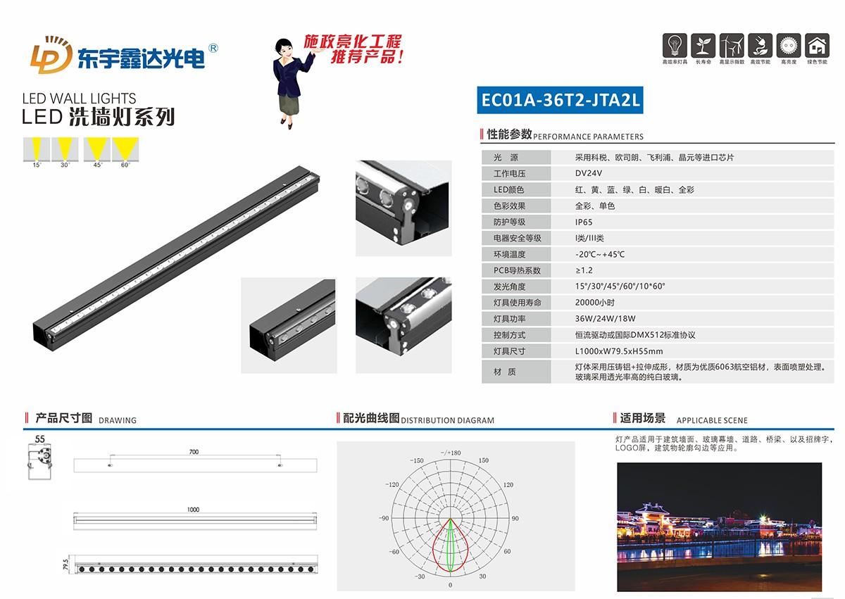 EC01A-36T2-JTA2L.jpg