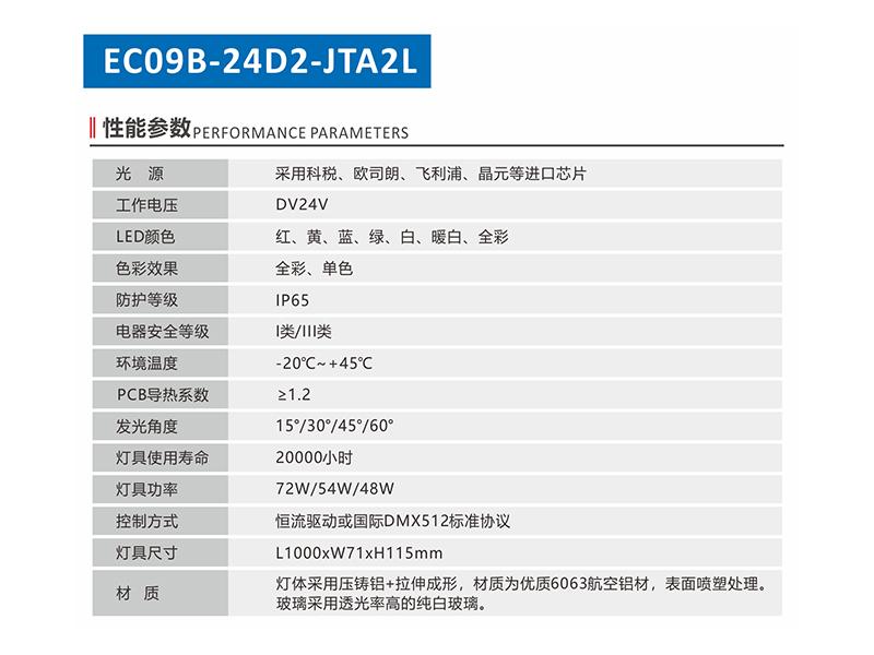 EC09B-24D2-JTA2L-1.jpg