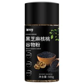 黑芝麻核桃谷物粉