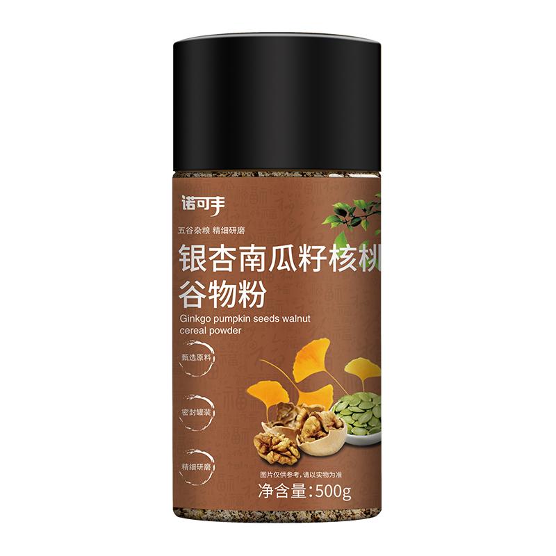 諾可豐-銀杏南瓜籽核桃谷物粉