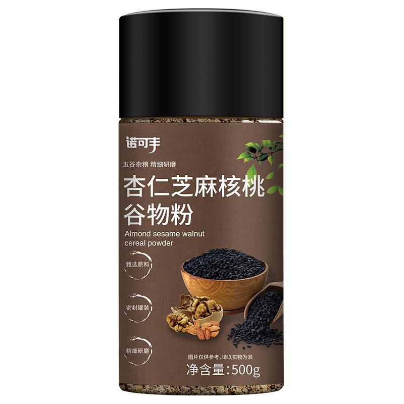 諾可豐-杏仁芝麻核桃谷物粉