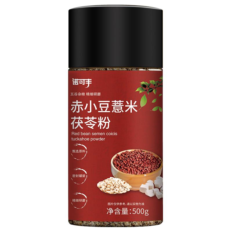 诺可丰-赤小豆薏米茯苓粉