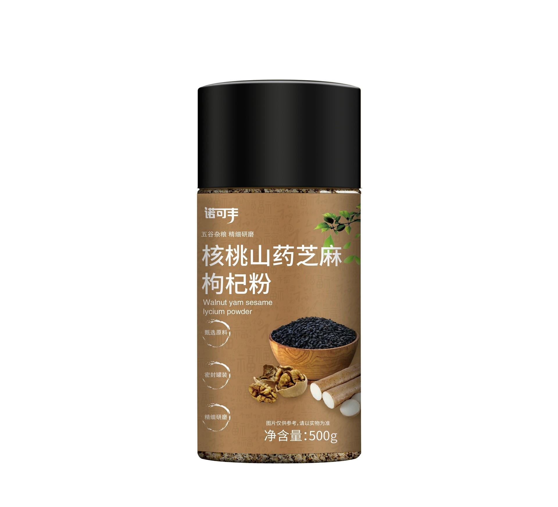诺可丰-核桃山药芝麻枸杞粉