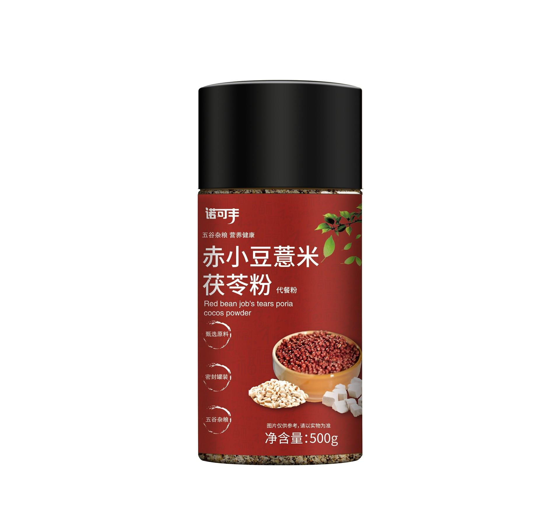 諾可豐-赤小豆薏米茯苓粉