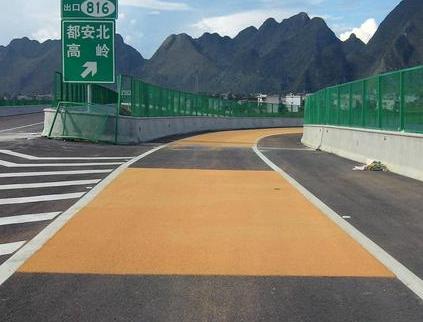 彩色陶瓷颗粒防滑路面施工