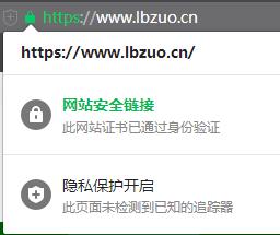 QQ图片20210302154940.png