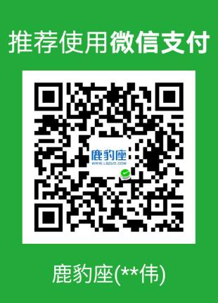 QQ图片20201030090551.png