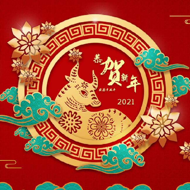 QQ图片20210203125804.png