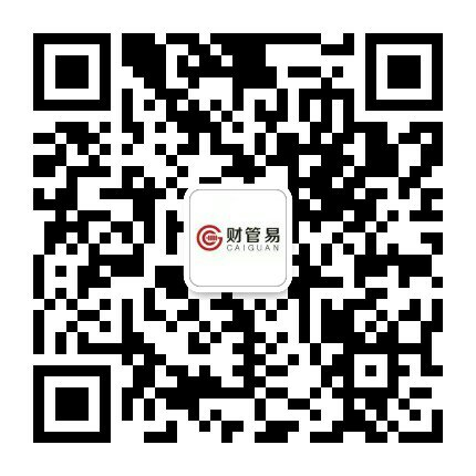 微信图片_20200801110456.jpg