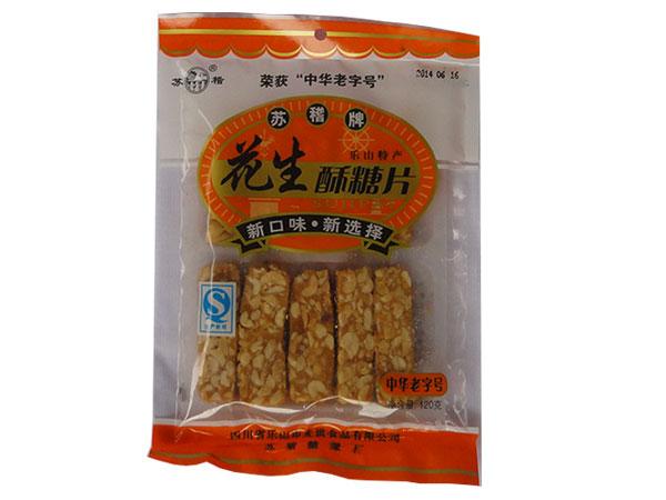33-花生酥糖片120克.jpg