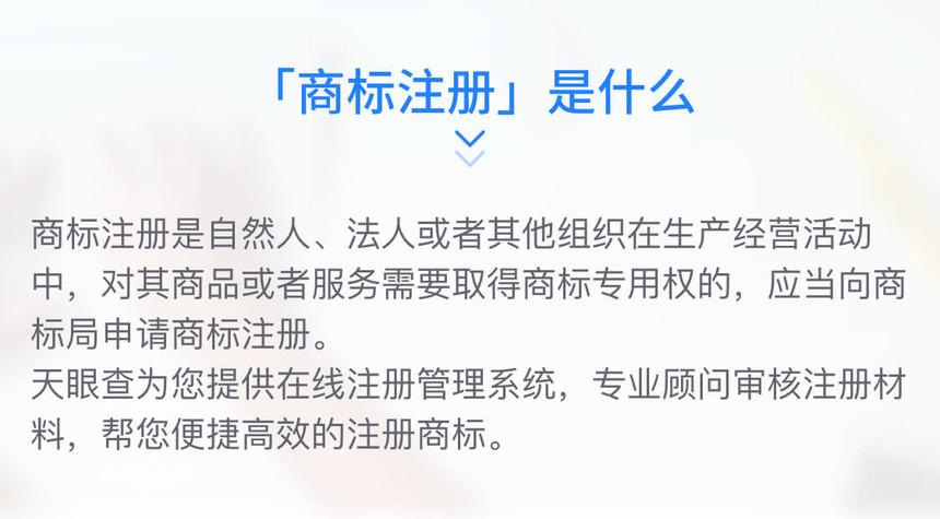 广西商标注册,南宁商标注册,广西商标代理公司