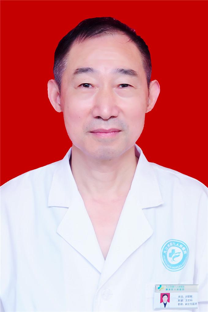 刘堂辉_副本.jpg