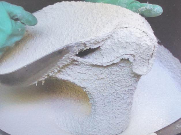 UHPC超高性能混凝土搅拌