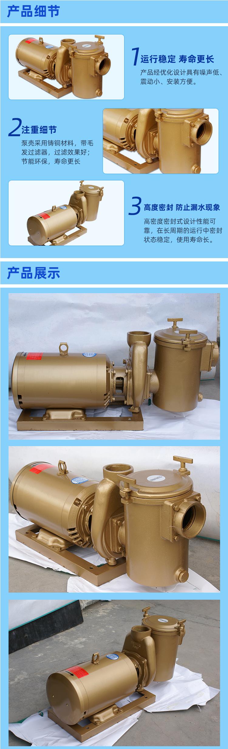 比美铜泵产品实物图