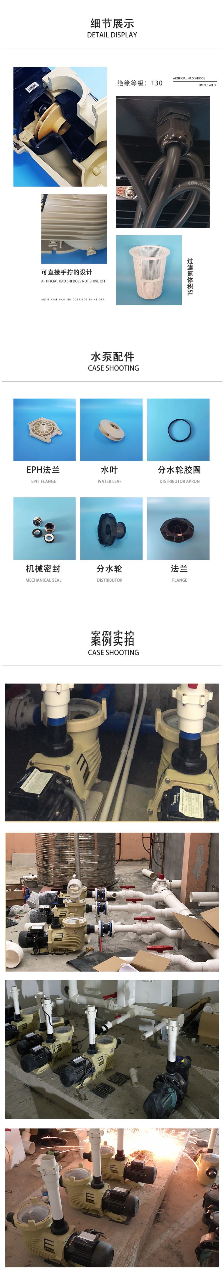 意万仕水泵产品实物图