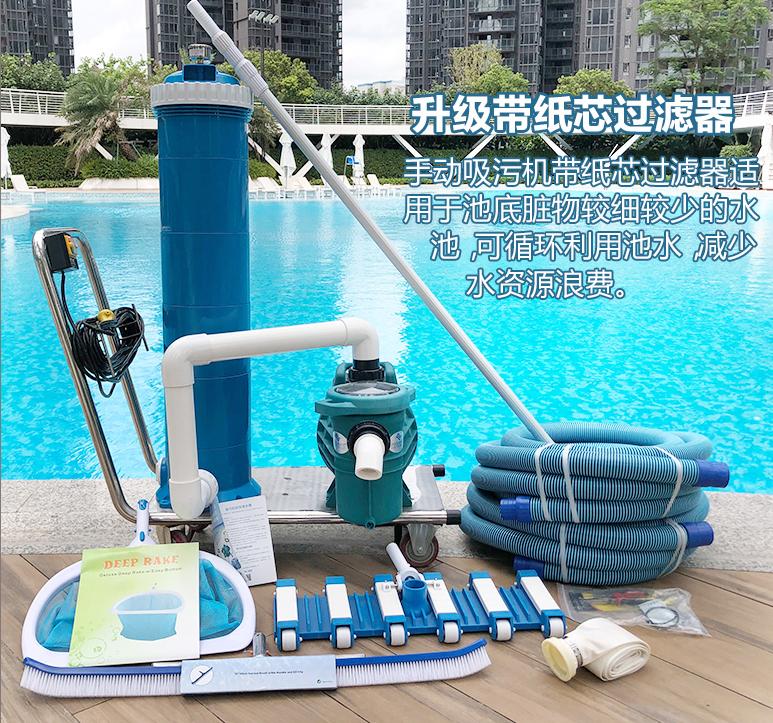 泳池清洁吸污设备