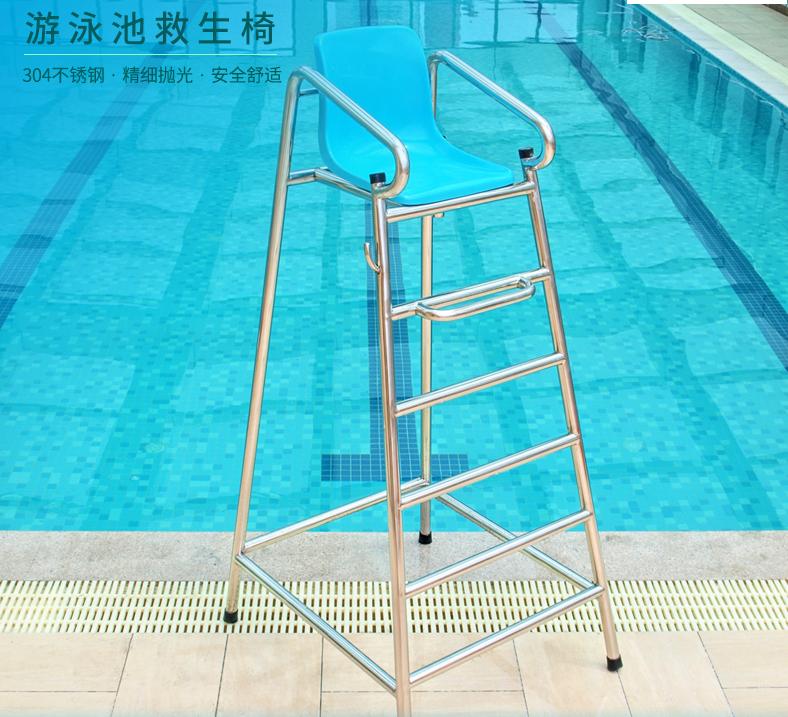 泳池救生设备